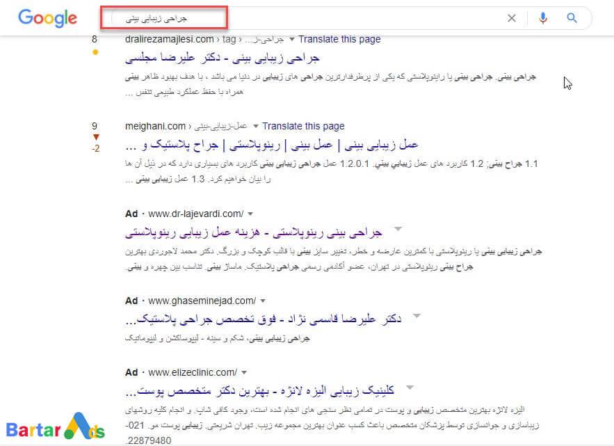 گوگل ادز چیست